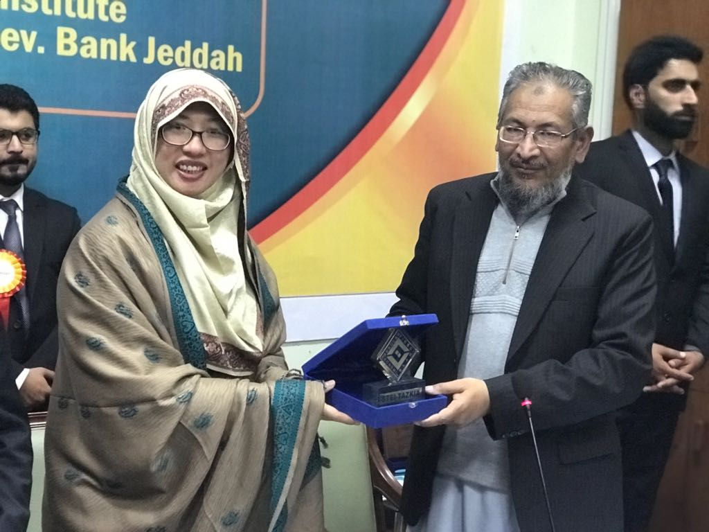 MoU signing between Tazkia University College of Islamic Economics and International Institute of Islamic Economics, International Islamic University Islamabad, Pakistan
