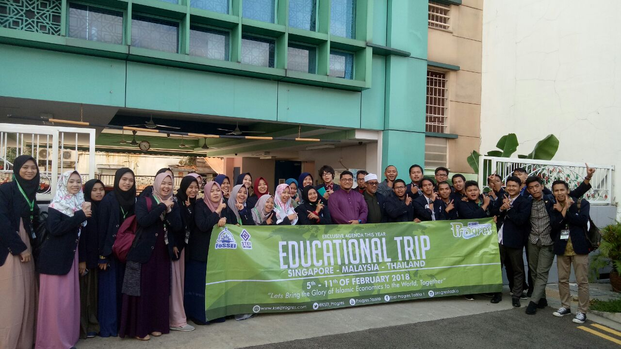International Educational Trip to See Global Islamic Finance Practices